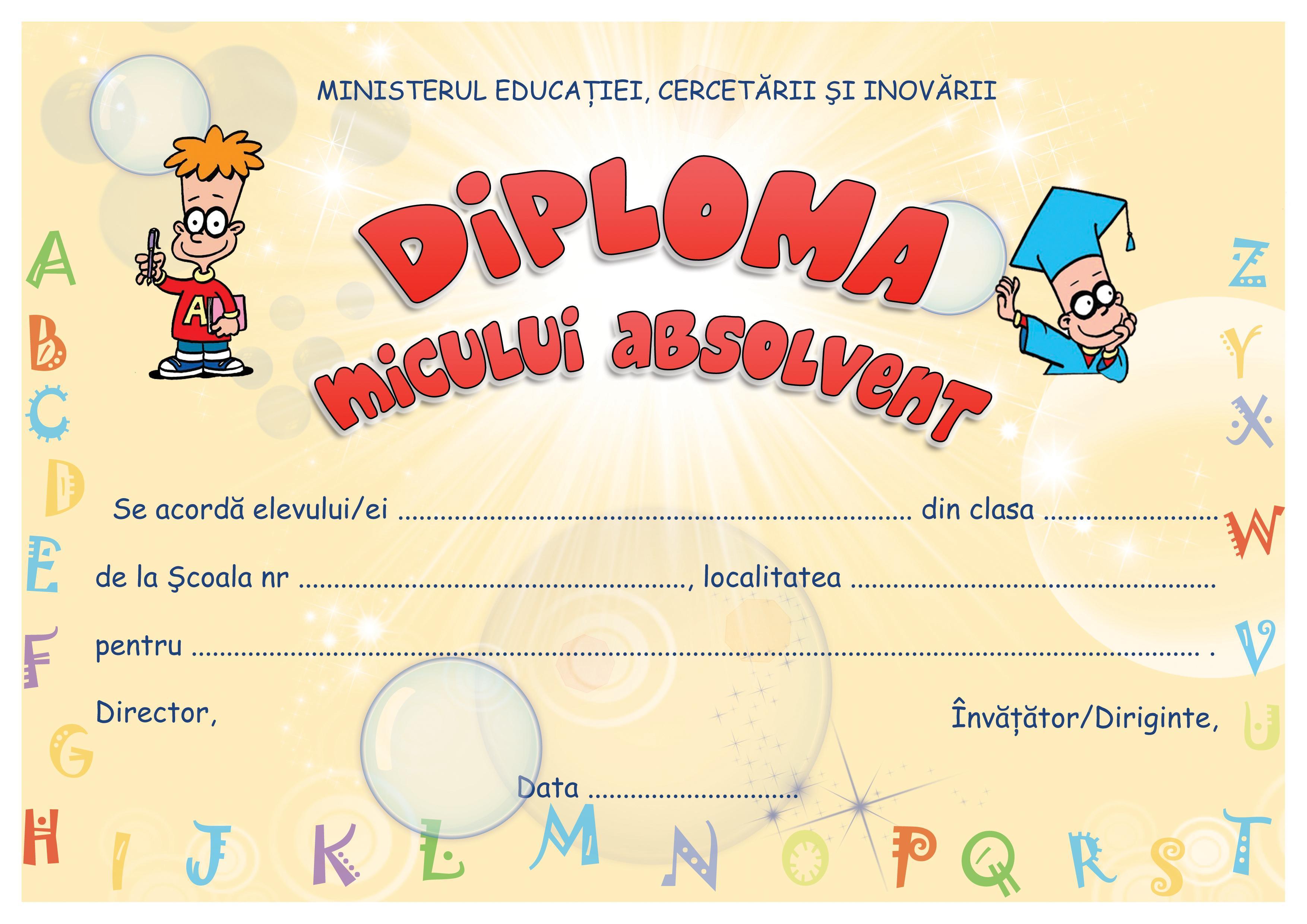 Diploma scolara - model 2