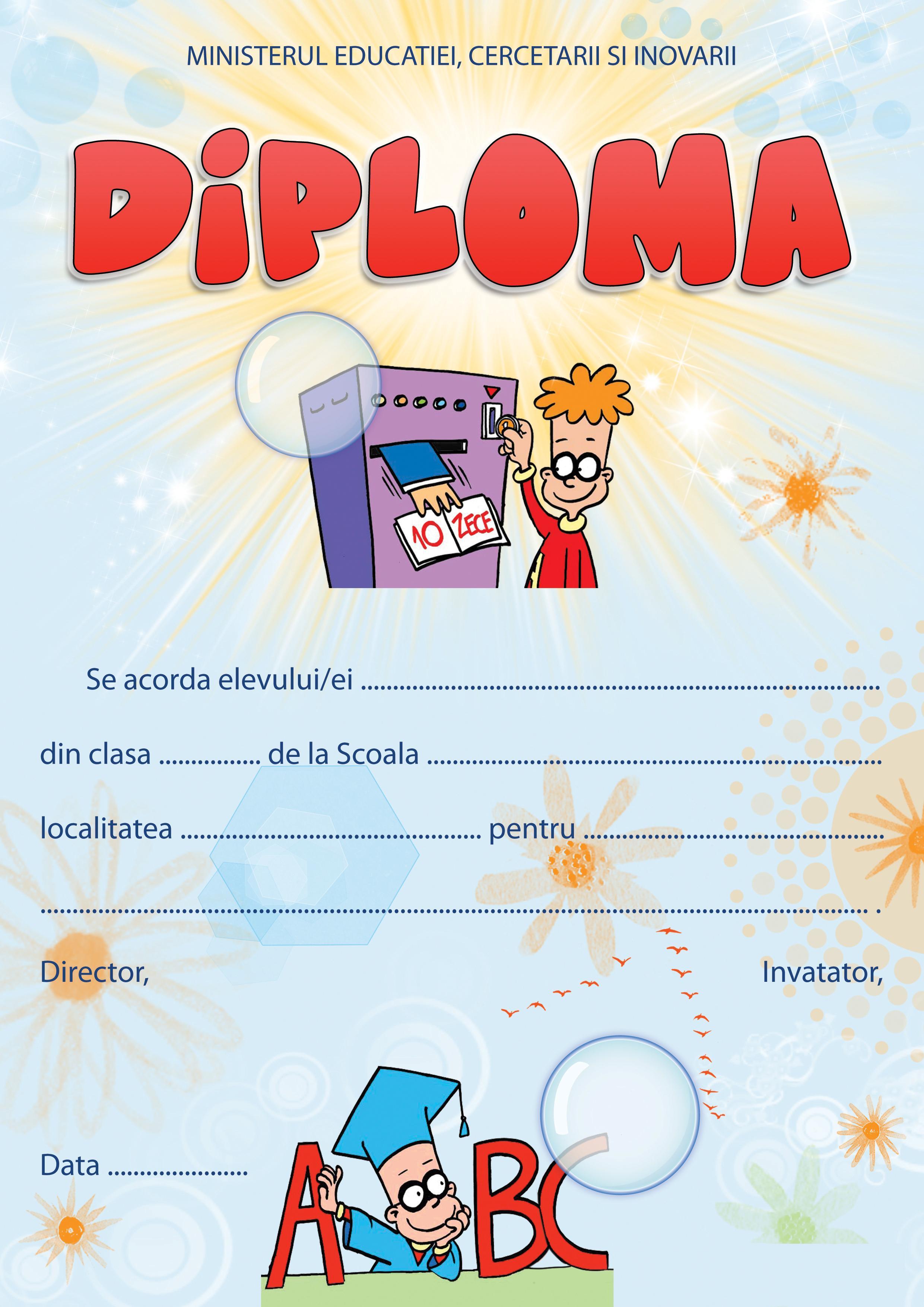 Diploma scolara model 16