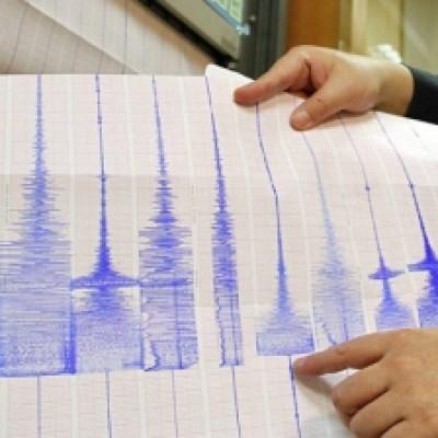 Cel mai puternic cutremur din acest an